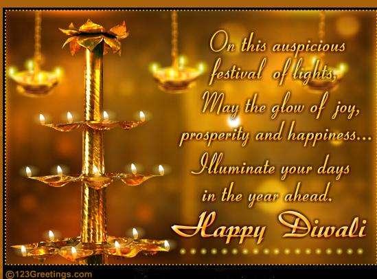 Happy Deepavali !!! | 1270313